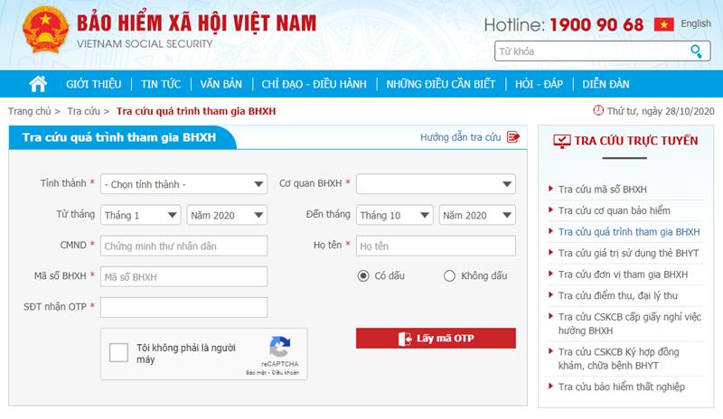 Tra cứu BHXH dễ dàng qua website quản lý BHXH của chính phủ