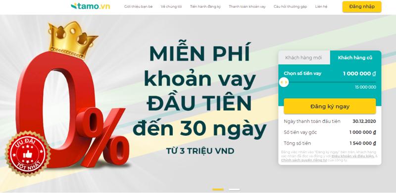 Tamo là dịch vụ vay tiền nhanh uy tín với công nghệ hiện đại cho phép khách hàng vay tiền nhanh chóng trong vòng 30 phút