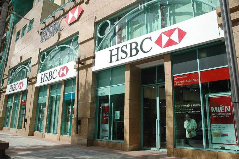 HSBC là ngân hàng gì
